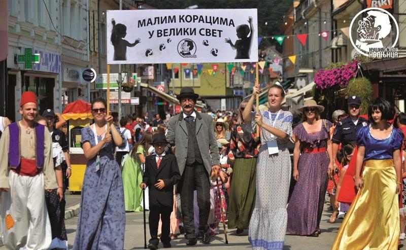 Održana promocija Nušićijade u Vršcu